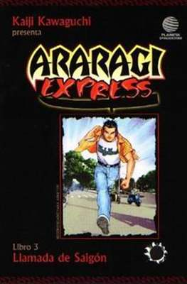 Araragi express #3