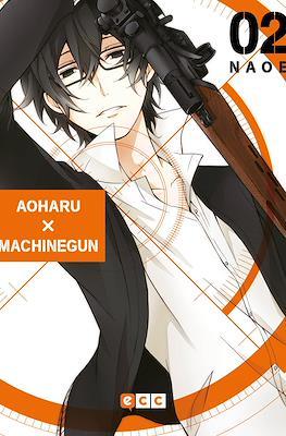 Aoharu x Machinegun (Rústica) #2