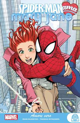 Marvel Young Adult
