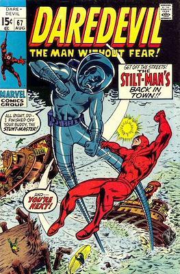 Daredevil Vol. 1 (1964-1998) (Comic Book) #67
