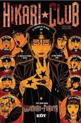 Hikari Club