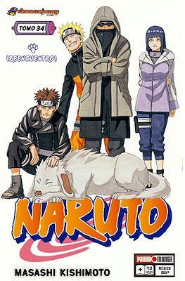 Naruto #34