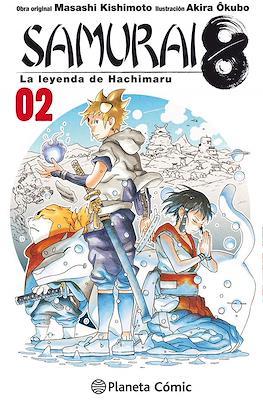 Samurai 8: La leyenda de Hachimaru #2