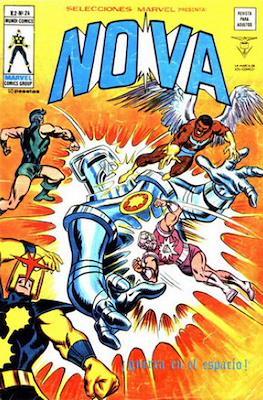 Selecciones Marvel (1977-1981) (Grapa 36-42 pp) #24