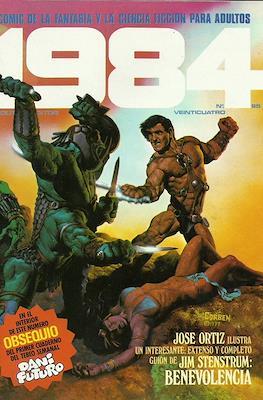 1984 (Grapa, 1978 - 1984) #24