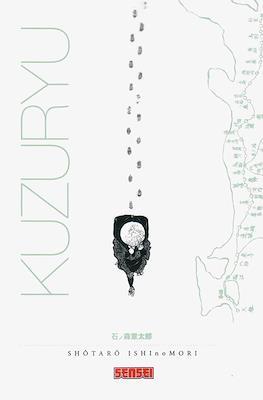 Kuzuryu
