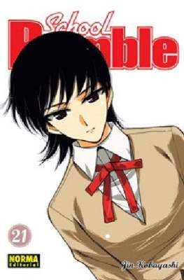 School Rumble #21