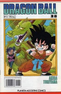 Dragon Ball (Grapa, blanco) #2