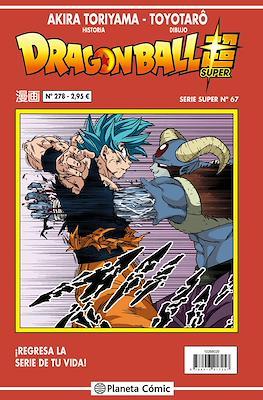 Dragon Ball Super #278