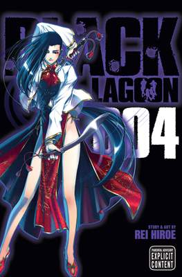 Black Lagoon (Softcover) #4