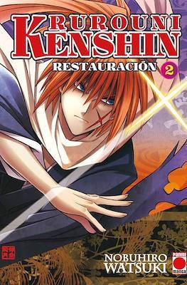 Rurouni Kenshin - Restauración #2
