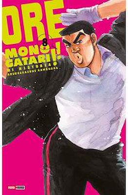 Ore Monogatari!! (Rústica) #8
