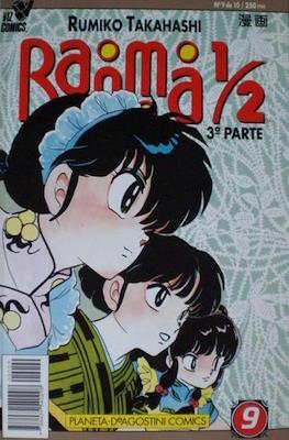 Ranma 1/2. 3ª parte (Rústica, 40 páginas (1995-1996)) #9