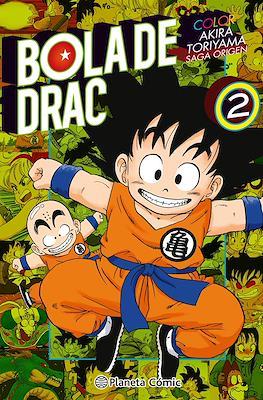 Bola de Drac Color: Saga origen #2