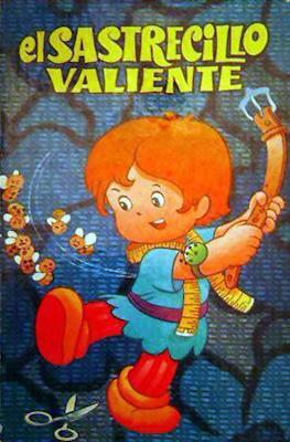 Buenas Noches (1977) #7