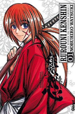 Rurouni Kenshin - La epopeya del guerrero samurai (Kanzenban) #1
