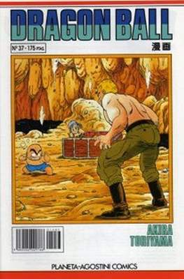 Dragon Ball (Grapa, blanco) #37