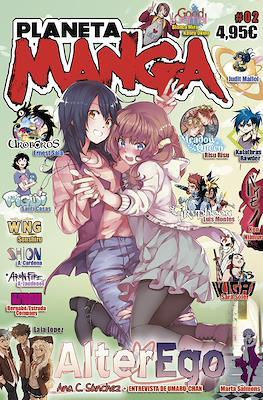 Planeta manga (Revista) #2