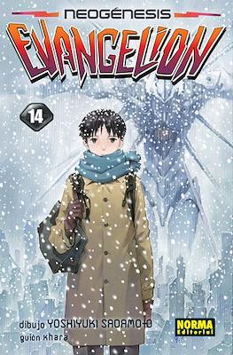 Neogénesis Evangelion (Rústica con sobrecubierta) #14