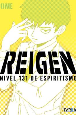 Reigen: nivel 131 de espiritismo (Rústica 200 pp) #