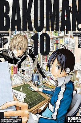 Bakuman (Rústica con sobrecubierta) #10