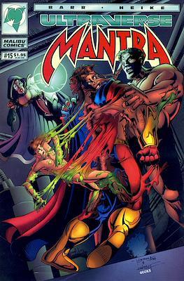 Mantra (Grapa (1993)) #15