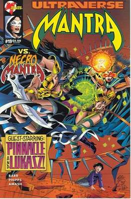 Mantra (Grapa (1993)) #19