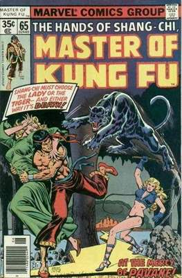 Master of Kung Fu (Comic Book. 1974 - 1983. Continued from Special Marvel Edition #16) #65