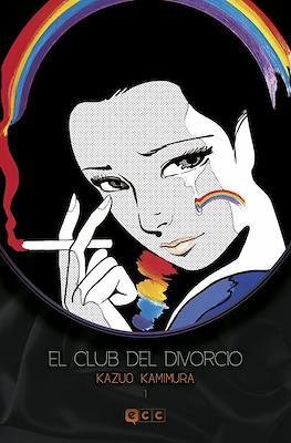 El club del divorcio #1