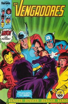 Los Vengadores Vol. 1 (1983-1994) (Grapa) #31