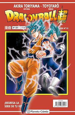 Dragon Ball Super (Rústica) #221