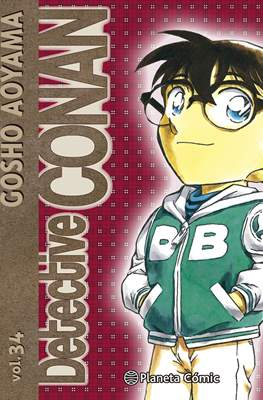 Detective Conan (Rústica) #34