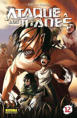 Ataque a los Titanes (Rústica con sobrecubierta) #12