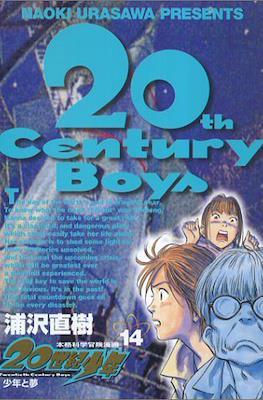 20世紀少年 (Tankôbon) #14