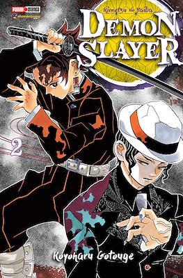 Demon Slayer: Kimetsu no Yaiba (Rústica con sobrecubierta) #2