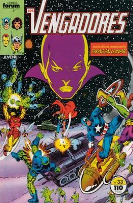 Los Vengadores Vol. 1 (1983-1994) (Grapa) #33