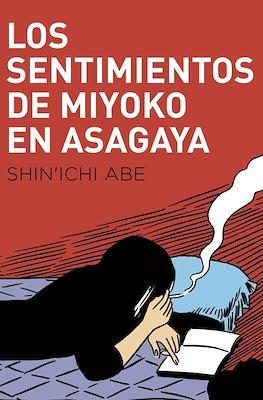 Los sentimientos de Miyoko en Asagaya (Rústica 272 pp) #