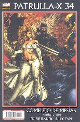 Patrulla-X Vol. 3 (2005-2012) (Grapa, 24-72 pp) #34