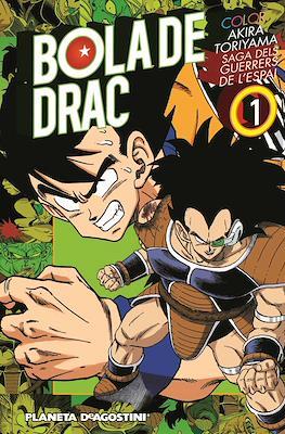 Bola de Drac Color: Saga dels Guerrers de l'Espai (Rústica 248 pp) #1
