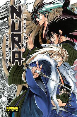 Nura - El señor de los yokai (Rústica con sobrecubierta) #25