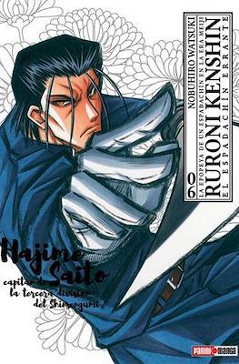 Ruroni Kenshin - Edición Kanzenban #6