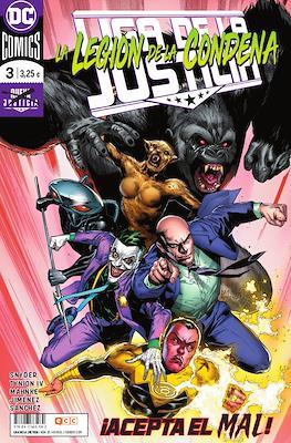 Liga de la Justicia. Nuevo Universo DC / Renacimiento (Grapa) #81/3
