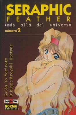 Colección Manga Gran Volumen (Rústica) #10