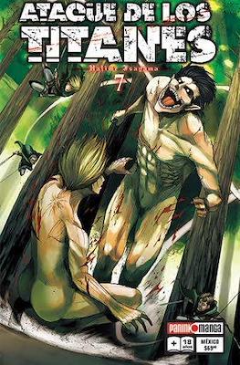 Ataque de los Titanes (Rústica) #7