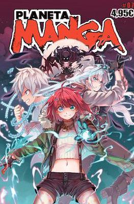 Planeta Manga (Rústica 320 pp) #7