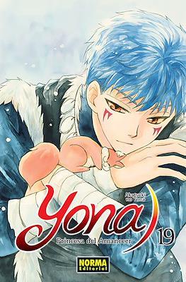 Yona, Princesa del Amanecer (Rústica con sobrecubierta) #19