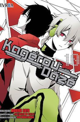 Kagerou Daze (Rústica con sobrecubierta) #10