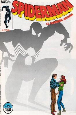 Spiderman Vol. 1 / El Espectacular Spiderman (1983-1994) #151