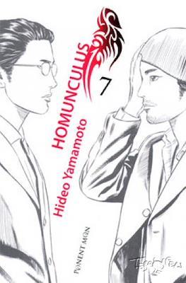 Homunculus (Rústica con sobrecubierta) #7