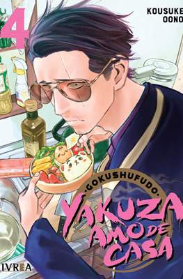 Gokushufudo: Yakuza amo de casa (Rústica con sobrecubierta) #4